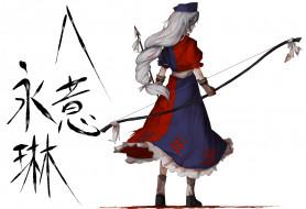аниме, touhou, yagokoro, eirin