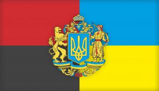 разное, флаги,  гербы, герб, фон, украина