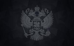 разное, флаги,  гербы, герб