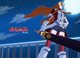 densetsu no yuusha no densetsu, аниме, взгляд, фон, девушка