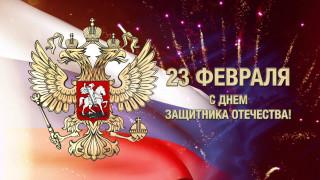 праздничные, день защитника отечества, с, днем, защитника, отечества