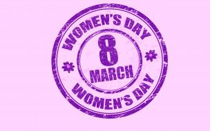 праздничные, международный женский день - 8 марта, 8, марта, женский, день, поздравляю