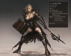фэнтези, эльфы, девушка, фон, взгляд, униформа, оружие