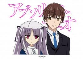 аниме, absolute duo, абсолютный, дуэт
