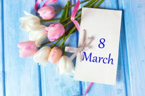 праздничные, международный женский день - 8 марта, записка, тюльпаны, дата, надпись
