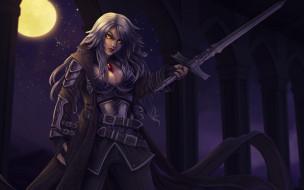 фэнтези, девушки, меч, девушка, полнолуние, moonlight, ночь, вампир, луна, magic, the, gathering, свет