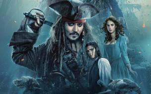 кино фильмы, pirates of the caribbean,  dead men tell no tales, pirates, of, the, caribbean, dead, men, tell, no, tales