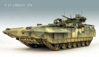 боевая машина пехоты, T-15 Армата, T-15, Армата, БМП, модель