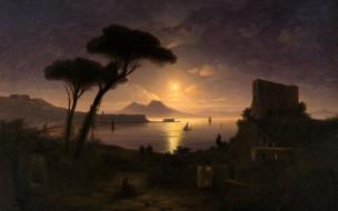 корабли, лунная ночь, Айвазовский
