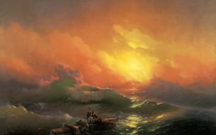 Двятый вал, закат, Aivazovsky