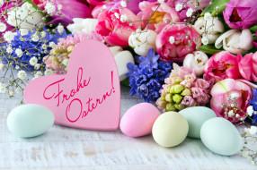 праздничные, пасха, гиацинты, надпись, тюльпаны, крашенки, пожелание