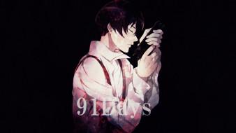 аниме, 91 days, фон, взгляд, парень