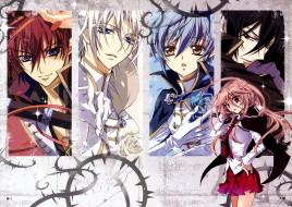 аниме, kiss of rose princess, mitsuru, tenjoh, anise, yamamoto, art, розовые, волосы, парни, mutsuki, kurama, kiss, of, rose, princess, kaede, higa, seiran, asagi, aya, shouoto, взгляд