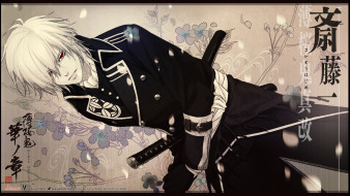 аниме, hakuouki, военная, форма, челка, shinsengumi, kitan, art, saito, hajime, yone, kazuki, красные, глаза, катана, иероглифы, демоны, бледной, сакуры