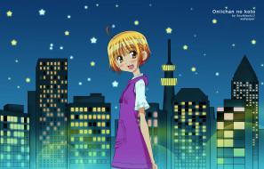 oniichan no koto, аниме, onisuki, фон, взгляд, девушка