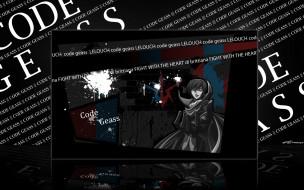аниме, code geass, девушка, фон, взгляд
