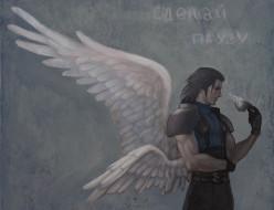 фэнтези, ангелы, чашка, крылья, ангел
