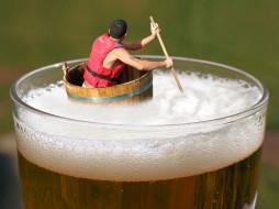 юмор и приколы, пиво