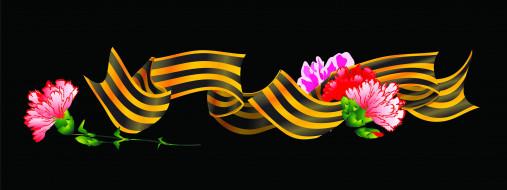лента, цветы
