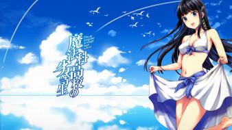 аниме, mahouka koukou no rettousei, shiba, miyuki