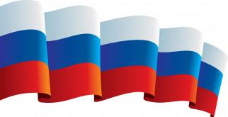 разное, флаги,  гербы, флаг