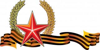 праздничные, день защитника отечества, звезда, лента