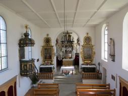 интерьер, убранство,  роспись храма, алтарь