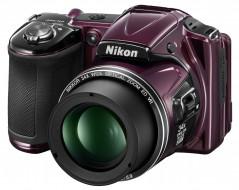 nikon, бренды, фотоаппарат
