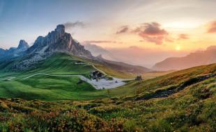 горы, закат, долина, небо