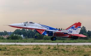 mig-29, авиация, боевые самолёты, истребитель