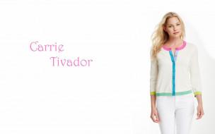 кофта, улыбка, Carrie Tivador, блондинка, брюки