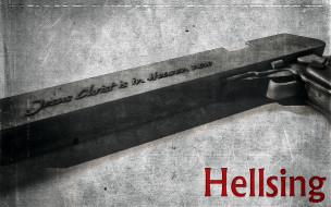 аниме, hellsing, шакал, оружие, пистолет
