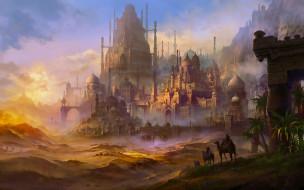 фэнтези, иные миры,  иные времена, город, караван