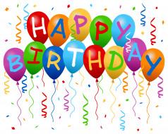 праздничные, день рождения, шары, фон