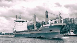 корабли, танкеры, танкер