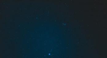 вселенная, звёзды