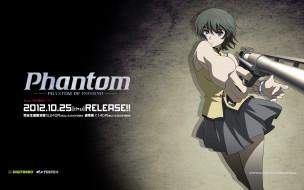 phantom, аниме, персонаж