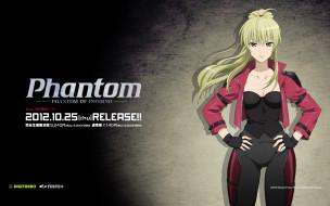 аниме, phantom, персонаж