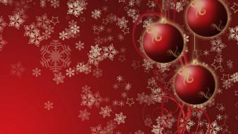 звездочки, шарики, снежинки