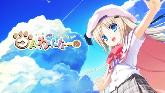 аниме, little busters, little, busters