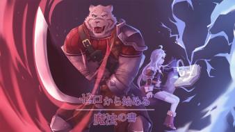 аниме, grimoire of zero, персонаж