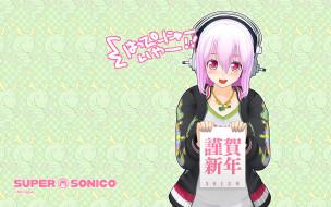 аниме, super sonico, фон, взгляд, девушка