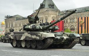 т- 90, техника, военная техника, парад, танки, т-, 90