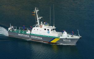 охраны, катер, морской, Черное море, Дарница, ближней, зоны