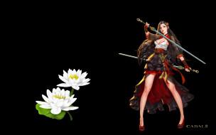 фэнтези, девушки, девушка, оружие, игра, меч, лучница, арт