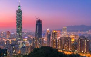 taipei, города, тайбэй , тайвань,  китай, простор