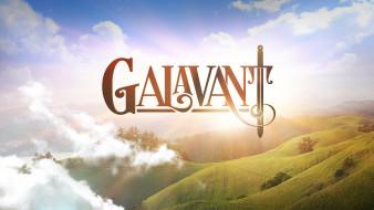 кино фильмы, galavant , сериал, galavant