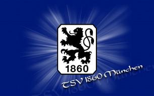фон, логотип, спорт, футбол, эмблемы клубов