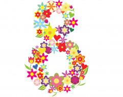 праздничные, международный женский день - 8 марта, фон, цветы