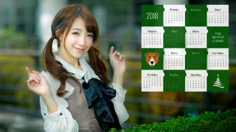 календари, девушки, азиатка, взгляд, улыбка